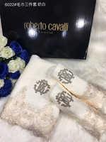 """Набор полотенец Roberto Cavalli с кружевом """" Бриана""""  молочный"""