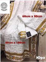 Набор полотенец VERCAGE c   выработкой - белое